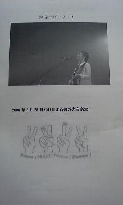 200805261052000.jpg