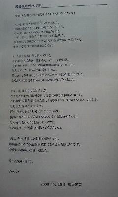 200805261146000.jpg