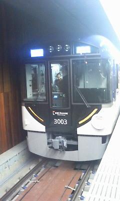200810191356000.jpg